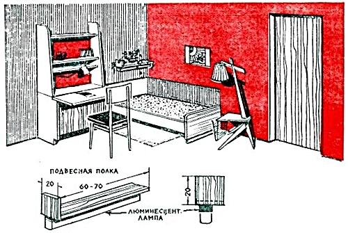 Мебель для занятий и отдыха
