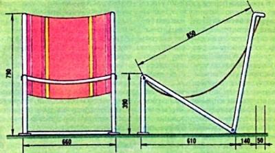 Кресло на трубчатом каркасе