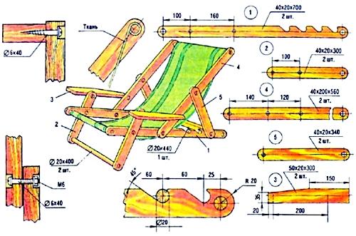 Кресло шезлонг чертежи с размерами