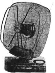 Общий вид антенны с регулируемым усилением