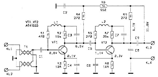 Принципиальная схема РАЕ-14