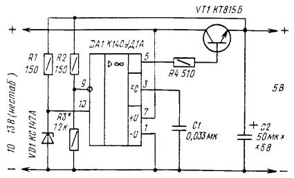 Схема стабилизатора напряжения с использованием операционного усилителя