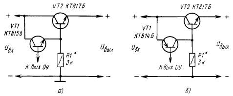 Составной транзистор из транзисторов структуры n-р-n (а) и из транзисторов разных структур (б)