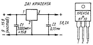 Схема стабилизатора с фиксированным напряжением