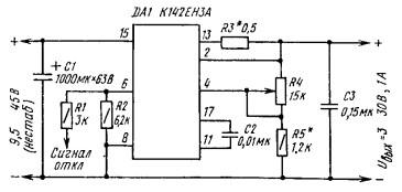Схема регулируемого источника напряжения на базе интегрального стабилизатора К142ЕНЗА
