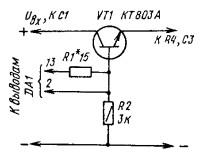 Схема усилителя выходного тока стабилизатора напряжения