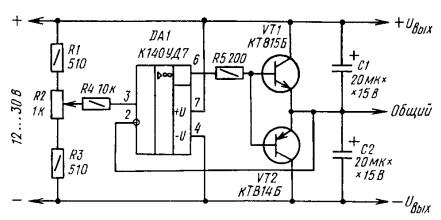 Схема приставки для получения двуполярного напряжения из однополярного