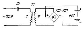 Упрощенная схема зарядного устройства