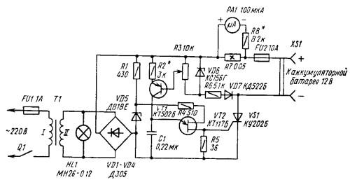 Зарядное устройство с тринисторным регулятором тока