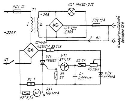 Зарядное устройство с тринистором в цени первичной обмотки трансформатора