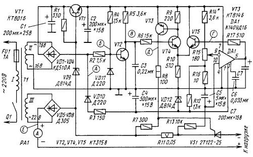 Зарядное устройство со стабилизатором тока