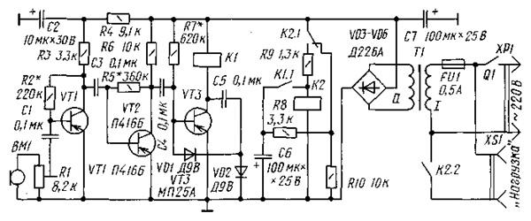 Схема одноканального акустического выключателя