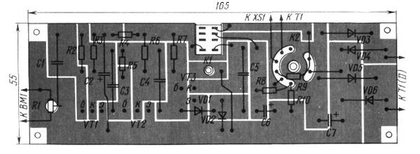 Печатная плата акустического выключателя