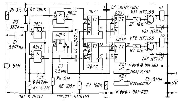 Схема акустического двухканального выключателя С. Рыбаева