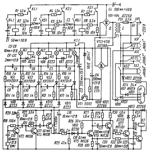 Схема трёхканального акустического выключателя