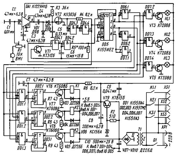 Схема автомата И. Нечаева