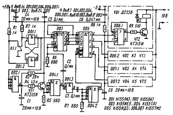 Схема акустического автомата С. Казакова