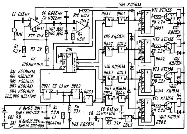 Схема акустического выклычателя И. Винюкова