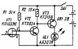 Рис.1 Принципиальная схема искателя со световым индикатором.