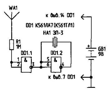 Детектор скрытой проводки на микросхеме