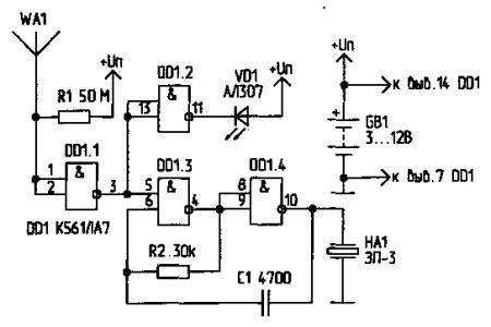 Детектор скрытой проводки на микросхеме со световой и звуковой индикацией