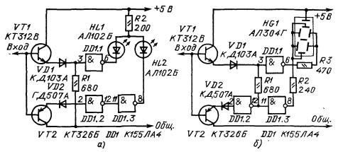 Щупы с использованием микросхемы К155ЛА4