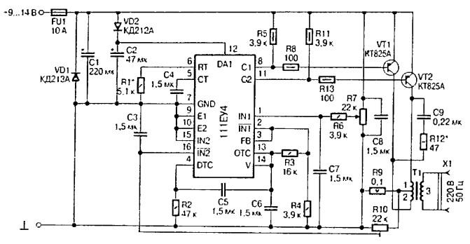 Схема импульсного преобразователя напряжения 12/220 В
