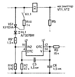 Схема с автоматическим полным отключением преобразователя