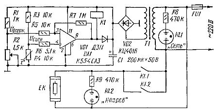 Принципиальная схема регулятора температуры воды в аквариуме