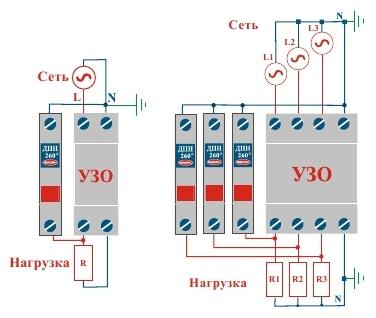 Схема подключения ДПН