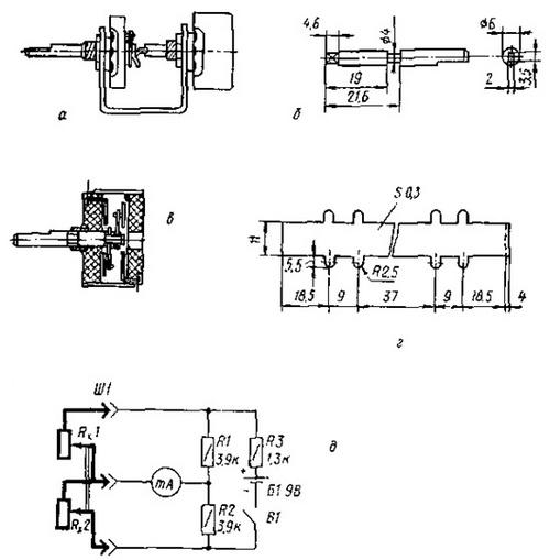 Способы сдваивания переменных резисторов