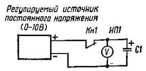 способ измерения емкости электролитического конденсатора
