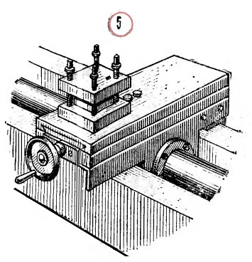 Суппорт самодельного токарного станка по металлу