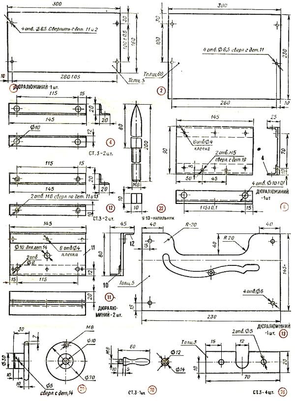 Детали копира - приспособление к токарному станку по дереву