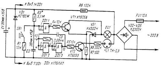 Схема автомата лестничного освещения на микросхеме
