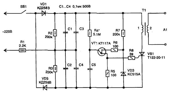 Электрическая схема состоит из