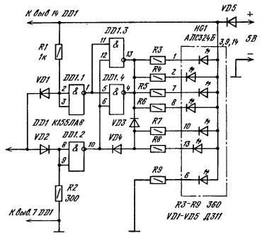 Логический пробник со светодиодным индикатором.